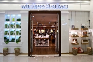 Теперь в Williams&Oliver!
